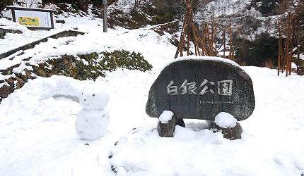 走进神隐少女的汤屋!山形不可错过的浪漫景点「银山温泉」