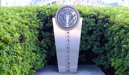 日本最高权力中心「霞关」周边散策,这些政府机关都可以免费参观!