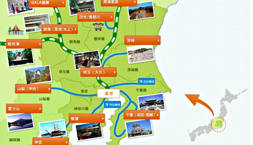 盘点关东温泉乡!从东京搭新干缐来去近郊泡温泉